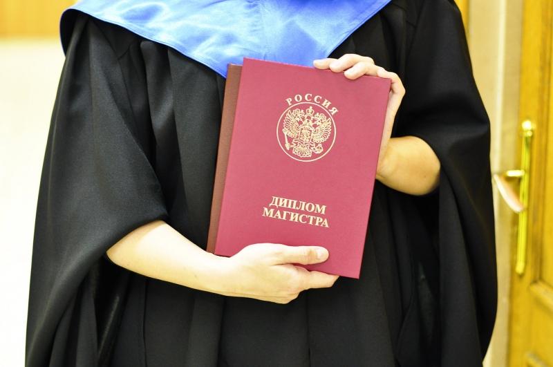 Оформить диплом в Магнитогорске